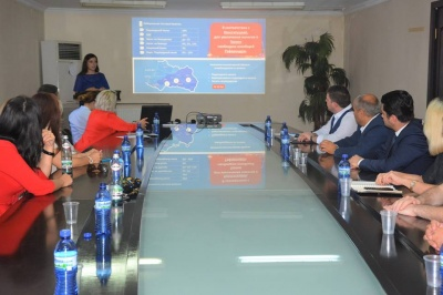 Meeting with the Ukrainian Real Estate Agencies