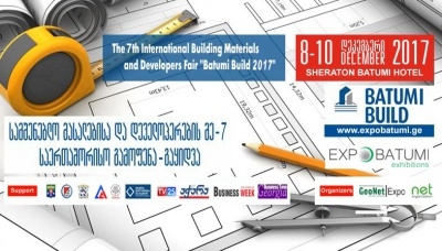 "7th International Exhibition for Construction Materials and Technologies ""Batumi Build 2017"""