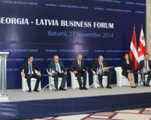 Georgia-Latvia Business Forum