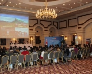 Astana - Batumi Business Forum