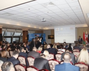 MINSK-BATUMI BUSINESS FORUM